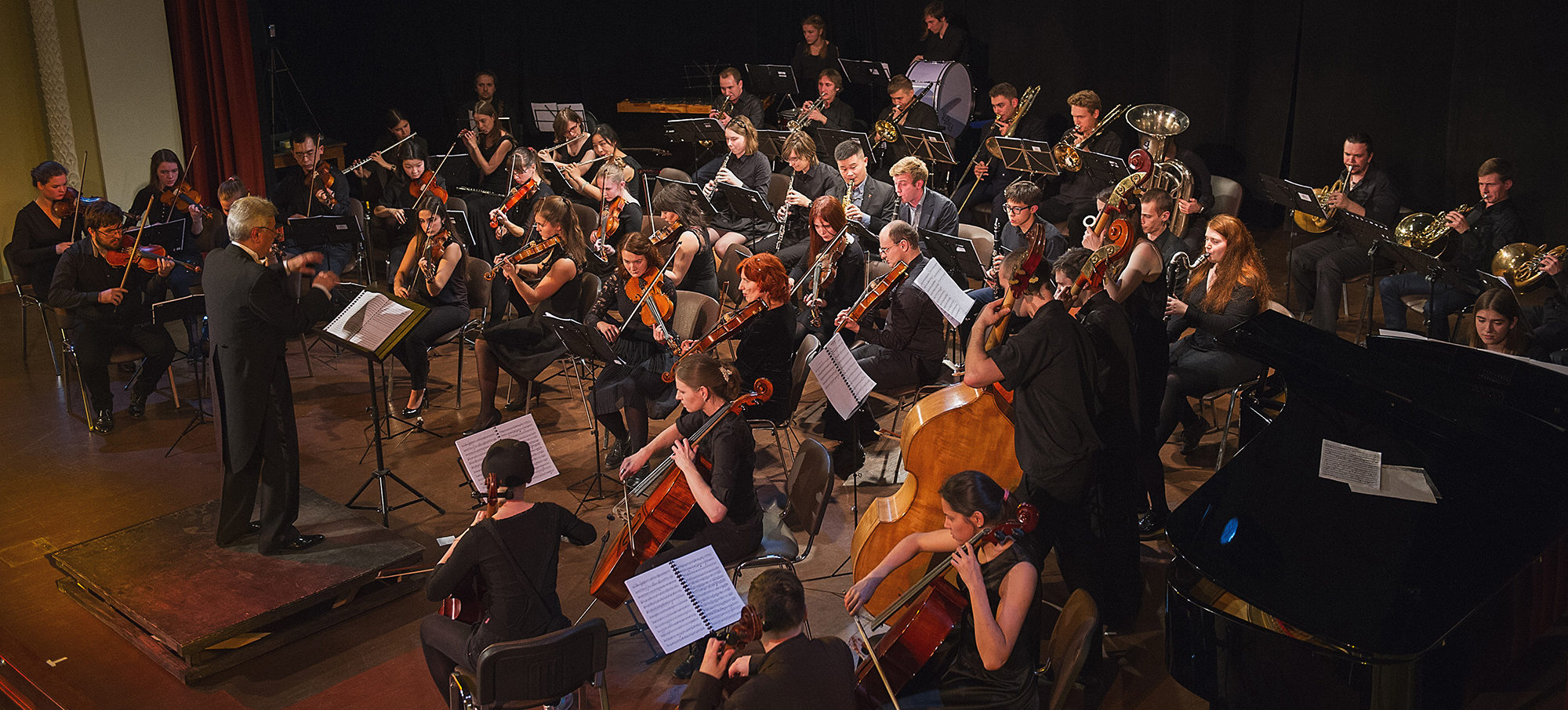 Симфонический оркестр МГУ